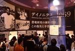 1907科博_恐竜博2019_03 (37)冒頭展示_ディノニクス.JPG