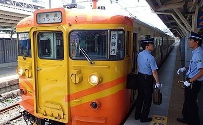 190825 小諸市zoo01_しなの鉄道線0817 (9).JPG