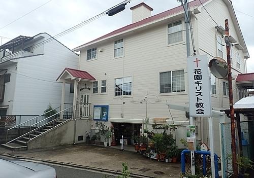 190830 花園教会水_01_0722 (3)全景.JPG