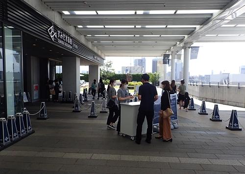 200628すみだ水族館_01_0624o (256)入口_入場整理券配布.JPG