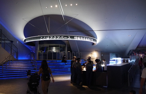 200628すみだ水族館_12_0624p (28)アクアベース(キッチン&ラボ).JPG