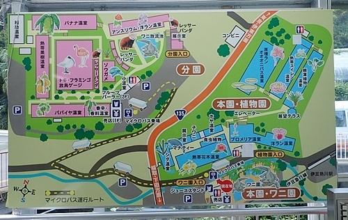 2009熱川バナナワニ園02_0813o (7)園内マップ.JPG