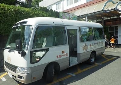 2009熱川バナナワニ園20_0813R (49)マイクロバス.JPG