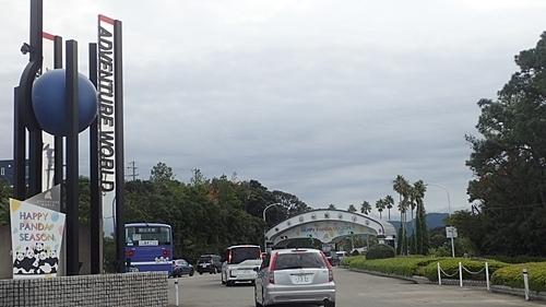 20191025_白浜アドベン00-1020o (1)自動車入口.JPG