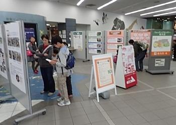 多摩動物公園_150419_飼育の日パネル展示.JPG