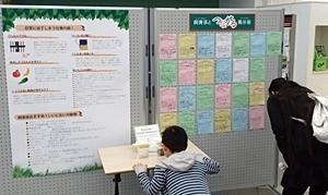 多摩動物公園_150419_飼育の日パネル展示2.JPG