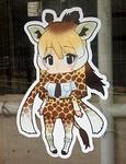 東武動物公園アミメキリン看板.JPG