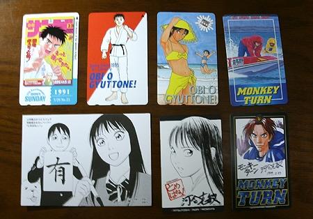 河合先生テレカ コミックライターズ0612.jpg