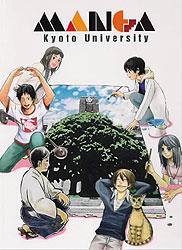 MANGA Kyoto University