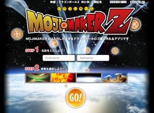 mojimakerZ.jpg